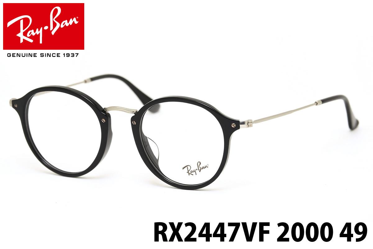 rx2447vf-2000-49-a1