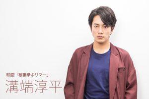 int_mizobata_junpei_main